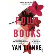 The Four Books by Yan Lianke, 9780099569497