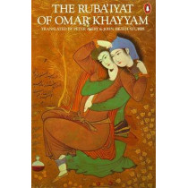 The Ruba'iyat of Omar Khayyam by Omar Khayyam, 9780140059540