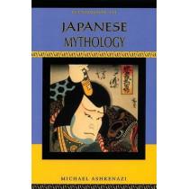 Handbook of Japanese Mythology by Michael Ashkenazi, 9780195332629