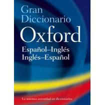 The Oxford Spanish Dictionary: Spanish-English, English-Spanish by Beatriz Galimberti Jarman, 9780195367492