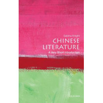 Chinese Literature: A Very Short Introduction by Sabina Knight, 9780195392067