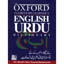 The Oxford Elementary Learner's English-Urdu Dictionary by Salim Rahman, 9780195793352