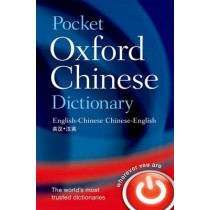 Pocket Oxford Chinese Dictionary, 9780198005940