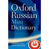 Oxford Russian Mini Dictionary, 9780198702351