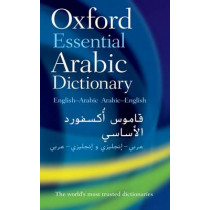 Oxford Essential Arabic Dictionary, 9780199561155