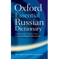 Oxford Essential Russian Dictionary by Oxford Dictionaries, 9780199576432