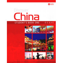 Discover China Level 1 Student's Book & CD Pack by Anqi Ding, 9780230405950