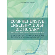 Comprehensive English-Yiddish Dictionary by Gitl Schaechter-Viswanath, 9780253022820