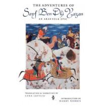The Adventures of Sayf Ben Dhi Yazan: An Arab Folk Epic by Lena Jayyusi, 9780253213426
