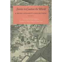 Stories to Caution the World: A Ming Dynasty Collection, Volume 2 by Menglong Feng, 9780295985688