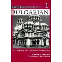Intensive Bulgarian, 9780299167448