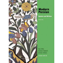 Modern Persian: Spoken and Written, Volume 2 by Donald L. Stilo, 9780300100525