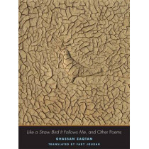 Like a Straw Bird It Follows Me: And Other Poems by Ghassan Zaqtan, 9780300198409