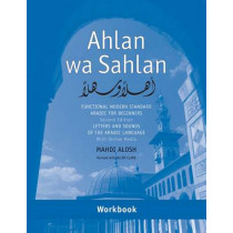 Ahlan wa Sahlan: Letters and Sounds of the Arabic Language: With Online Media by Mahdi Alosh, 9780300214468