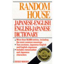 Random House Japanese-English, English-Japanese Dictionary by Seigo Nakao, 9780345405487