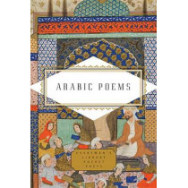 Arabic Poems by Marle Hammond, 9780375712432