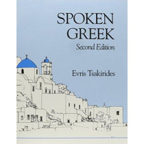 Spoken Greek by Evris Tsakirides, 9780472064885