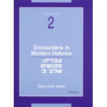 Encounters in Modern Hebrew  Level 2 by Edna Amir Coffin, 9780472064908