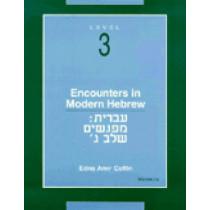Encounters in Modern Hebrew Level 3 by Edna Amir Coffin, 9780472065400
