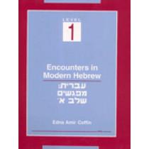 Encounters in Modern Hebrew  Level 1 by Edna Amir Coffin, 9780472082339