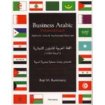 Business Arabic: Advanced Level: Authentic Texts and Audiovisual Materials by Raji M. Rammuny, 9780472085118