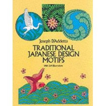 Traditional Japanese Design Motif by Joseph D'Addetta, 9780486246291