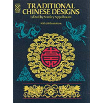 Traditional Chinese Designs by Stanley Appelbaum, 9780486253473