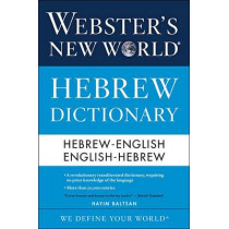 Webster's New World Hebrew Dictionary by Hayim Baltsan, 9780544944169