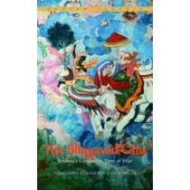 Bhagavad Gita (English Tran) by B. S. Miller, 9780553213652