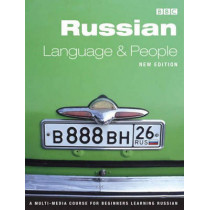 RUSSIAN LANGUAGE AND PEOPLE COURSE BOOK (NEW EDITION) by Roy Bivon, 9780563519744