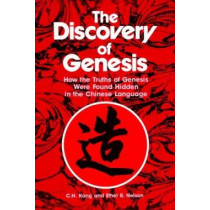 Discovery of Genesis by Nelson, 9780570037927