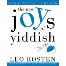 The New Joys of Yiddish by Lawrence Bush, 9780609806920