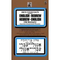 Ben-Yehuda's Pocket English-Hebrew, Hebrew-English Dictionary: Meelon Ben-Yehuda Meelon Ceem Anglee-Iuree, Iuree-Anglee by Ehud Ben-Yehuda, 9780671688622