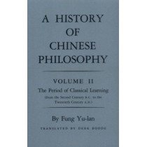 History of Chinese Philosophy, Volume 2: The Period of Classical Learning from the Second Century B.C. to the Twentieth Century A.D by Yu-lan Fung, 9780691020228