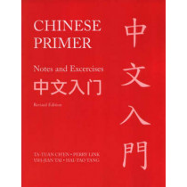 Chinese Primer: Notes and Exercises (GR) by Ta-tuan Ch'en, 9780691096018