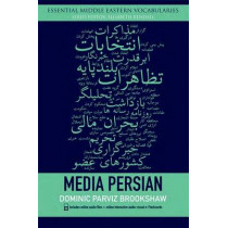 Media Persian by Dominic Parviz Brookshaw, 9780748641000
