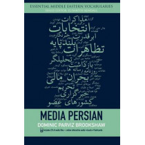 Media Persian by Dominic Parviz Brookshaw, 9780748641017