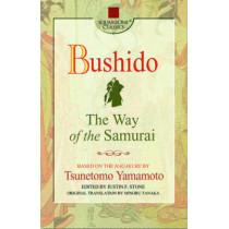 Bushido: The Way of the Samurai by Tsunetomo Yamamoto, 9780757000263