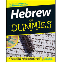 Hebrew For Dummies by J.S. Jacobs, 9780764554896