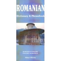 Romanian-English / English-Romanian Dictionary & Phrasebook by Mihai Miroiu, 9780781809214