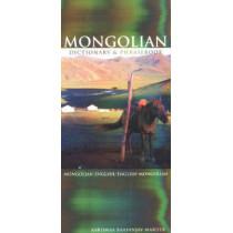 Mongolian-English / English-Mongolian Dictionary & Phrasebook by Aariimaa Baasanjav Marder, 9780781809580
