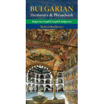 Bulgarian Dictionary & Phrasebook by Michaela Burilkovova, 9780781811347