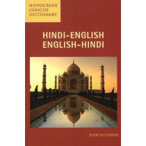 Hindi-English/English-Hindi Concise Dictionary by Todd Scudiere, 9780781811675