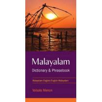 Malayalam - English / English - Malayalam Dictionary & Phrasebook by Valsala Menon, 9780781811866