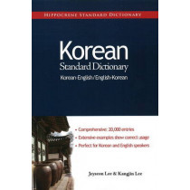 Korean-English / English-Korean Standard Dictionary by Jeyseon Lee, 9780781812344