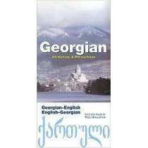 Georgian -English / English - Georgian, 9780781812429