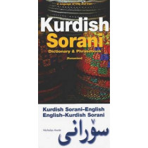 Kurdish (Sorani)-English / English-Kurdish (Sorani) Dictionary and Phrasebook by Nicholas Awde, 9780781812450