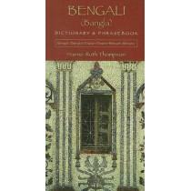 Bengali (Bangla)-English / English-Bengali (Bangla) Dictionary & Phrasebook by Hanne-Ruth Thompson, 9780781812528