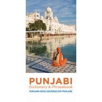Punjabi-English English-Punjabi Dictionary Phrasebook by Manmohan Kaur, 9780781813006