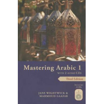 Mastering Arabic 1 with 2 Audio Cds, Third Edition by Jane Wightwick, 9780781813389